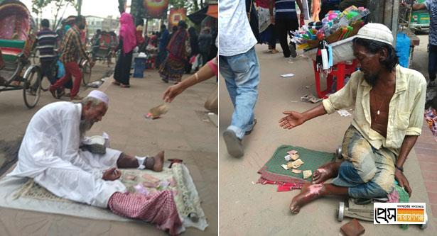 অভিনব কায়দায় ভিক্ষা, সেই টাকায় নেশা! (ভিডিওসহ)
