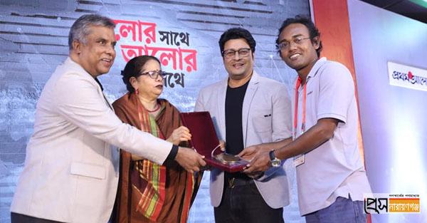 প্রথম আলোর বর্ষসেরা আলোকচিত্রী দিনার মাহমুদ
