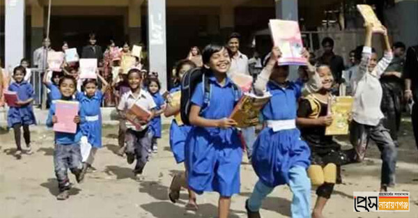 ঈদের আগে ১৬০০ করে টাকা পাচ্ছে প্রাথমিক শিক্ষার্থীরা