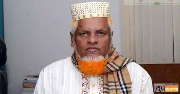 নারায়ণগঞ্জ কলেজের প্রবীণ শিক্ষক ড. ইব্রাহিম আজাদ আর নেই