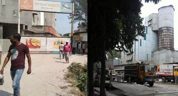 নারায়ণগঞ্জে লকডাউনেও চলছে সাতঘোড়া সিমেন্ট ফ্যাক্টরি