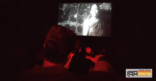 দর্শকদের আগ্রহের মধ্য দিয়ে শেষ হলো সিনেস্কোপের চলচ্চিত্র উৎসব