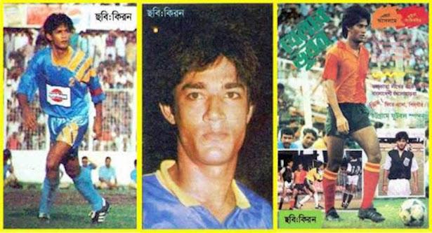 কিংবদন্তী ফুটবলার মোনেম মুন্নার ১৫তম মৃত্যুবাষির্কী বুধবার