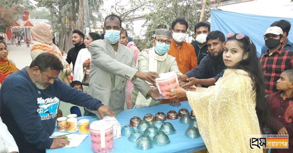 বিজয় দিবস উপলক্ষে হাজীগঞ্জে ক্রীড়া প্রতিযোগিতা