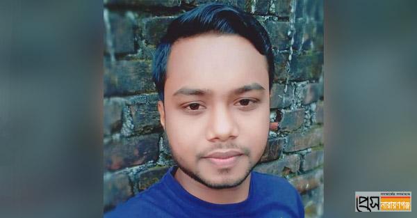ট্রাকচাপায় নিহত কদম রসুল কলেজ ছাত্র