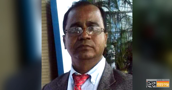 বন্দর প্রেস ক্লাবের সেক্রেটারি কাজিম উদ্দিনকে বহিষ্কার