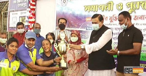 অনুর্ধ্ব-১৪ জাতীয় নারী ফুটবলে আঞ্চলিক চ্যাম্পিয়ন নারায়ণগঞ্জ
