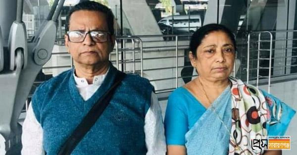 বিএনপির সাবেক এমপি কালাম ও তার স্ত্রী করোনা আক্রান্ত