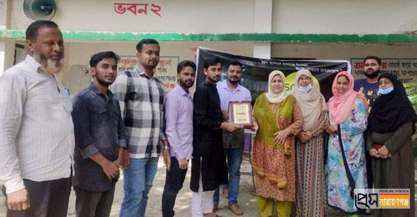 বিশ্ব শিক্ষক দিবসে 'প্রিয় শিক্ষক সম্মাননা' প্রদানে স্মাইল