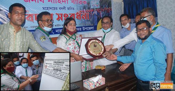 সদর উপজেলা স্কাউট কার্যালয় উদ্বোধন