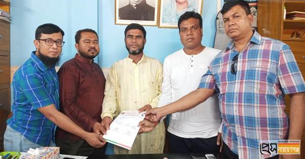 সৈনিক লীগ বন্দর উপজেলা শাখার কমিটি গঠন