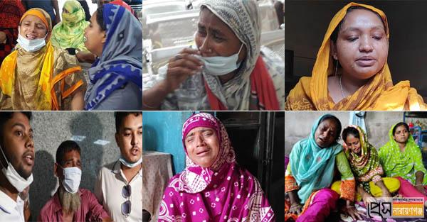 না'গঞ্জে মসজিদে বিস্ফোরণের ১ মাস: কান্না থামেনি হতাহত পরিবারগুলোর