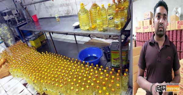 সিদ্ধিরগঞ্জে দুই কারখানা সিলগালা, ২ লাখ টাকা জরিমানা