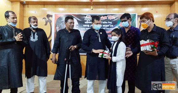 বিদ্যানিকেনত ও না.গঞ্জ হাই স্কুলে পুরস্কার বিতরণী