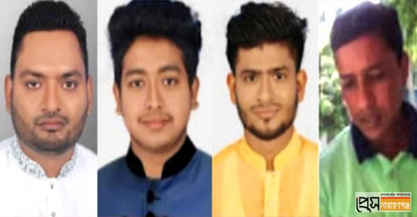 সোনারগাঁয়ে মদপানে ছাত্রলীগ নেতাসহ ৪ জনের মৃত্যু
