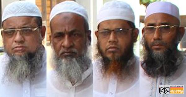 হেফাজতের তান্ডব, আরও ৪ নেতা গ্রেফতার