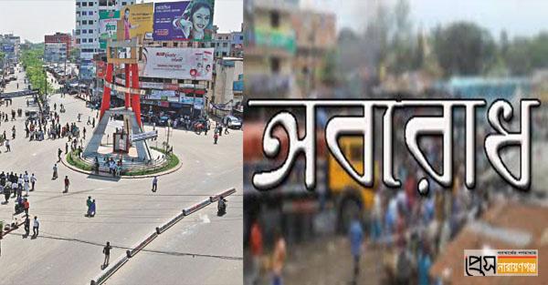 সোমবার নারায়ণগঞ্জে মহাসড়ক অবরোধ করবে বামজোট