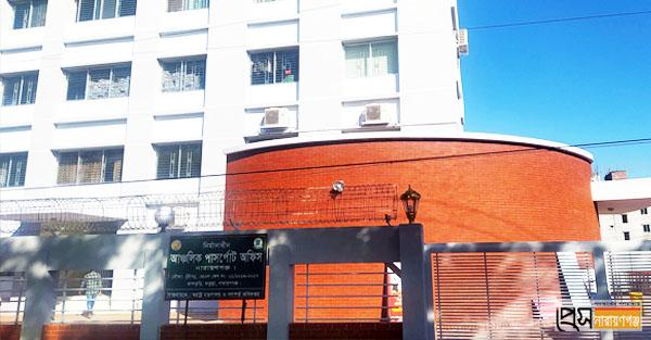 সাইনবোর্ডে নিজস্ব ভবনে নারায়ণগঞ্জ পাসপোর্ট অফিস