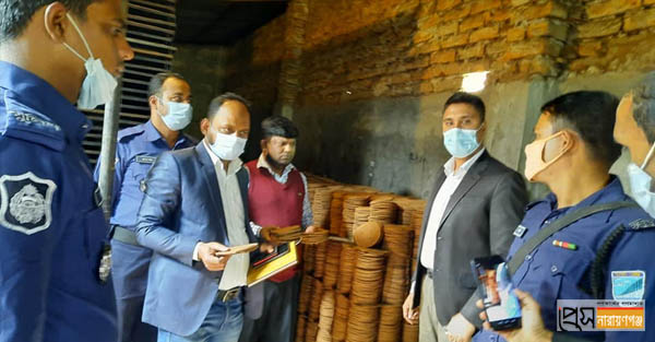 সিদ্ধিরগঞ্জে কয়েল কারখানাকে লাখ টাকা জরিমানা