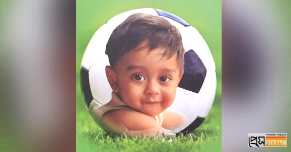 আরজিয়ান ওসমান ফুটবল টুর্নামেন্টের সেমিফাইনাল বুধবার
