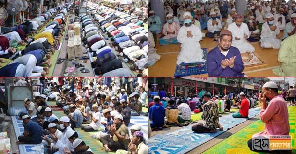 জুমাতুল বিদা: আমিন ধ্বনিতে অঝোরে কাদলেন মুসল্লিরা
