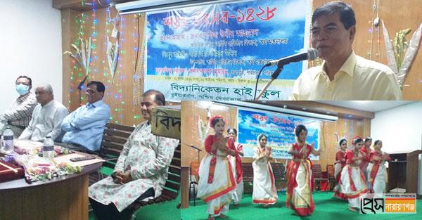 বিদ্যানিকেতন হাই স্কুলে শরৎ উৎসব অনুষ্ঠিত