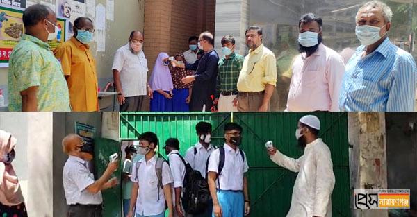 না'গঞ্জে খুলেছে সহস্রাধিক শিক্ষা প্রতিষ্ঠান, স্বাস্থ্যবিধি কড়াকড়ি