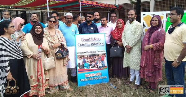 ফতুল্লা পাইলট স্কুলের ৯১ ব্যাচের ৩০ বছর পূর্তি