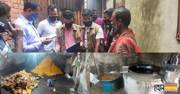 ভেজাল খাদ্য উৎপাদন: দুই কারখানায় জরিমানা, একটি সিলগালা