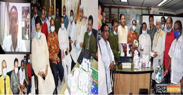 মহানগর বিএনপির উদ্যোগে করোনা হেল্প সেন্টারের উদ্বোধন