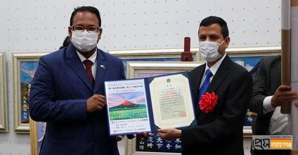 জাপানে অ্যাওয়ার্ড জিতেছেন না'গঞ্জ চারুকলার প্রাক্তন শিক্ষার্থী