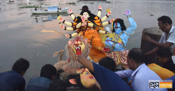 নারায়ণগঞ্জে বিসর্জনের মধ্য দিয়ে শেষ হলো শারদীয় দুর্গোৎসব