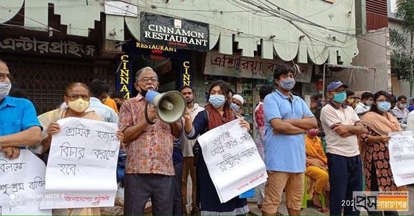 রূপগঞ্জের অগ্নিকান্ডের ঘটনায় বিচার বিভাগীয় তদন্তের দাবি